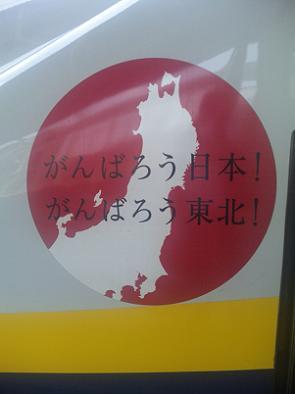 120710上越新幹線