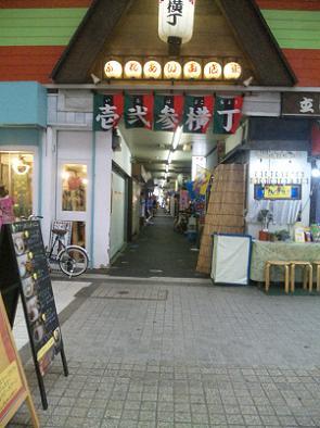 120719壱弐参横丁