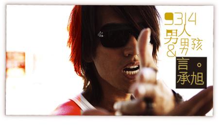 20100306Jerry16.jpg