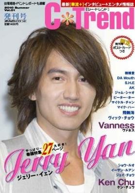 20100511Magazine01.jpg