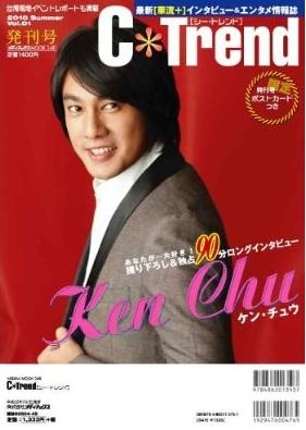 20100511Magazine02.jpg
