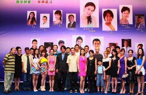 20100810Ken07.jpg