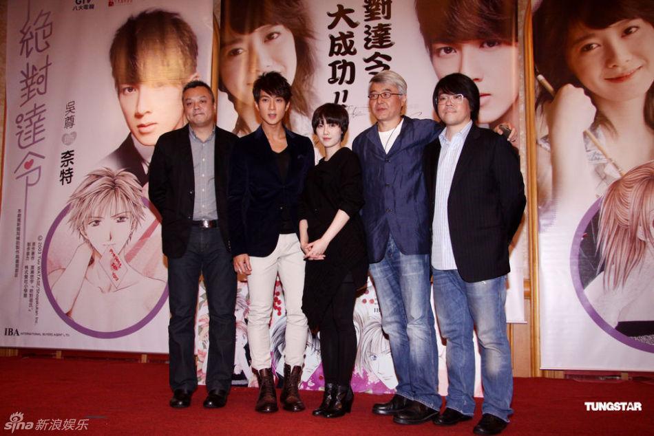 20101005WuChun05.jpg
