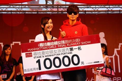 20110124Show01.jpg