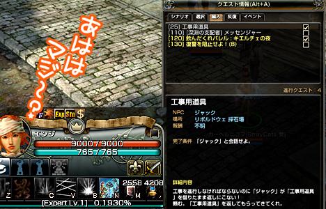 20121114-09.jpg