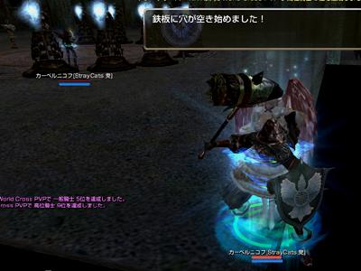 20121230-10.jpg