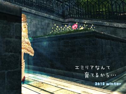 20121231-02.jpg