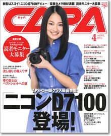 201304 - コピー