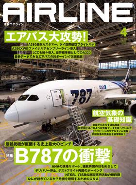 T-AM-1304.jpg