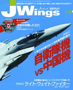 T-JM-1304.jpg