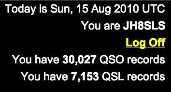 スクリーンショット(2010-08-16 8.28.26)