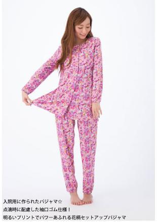 パジャマ5