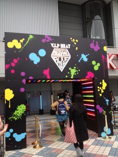 fc2blog_20121126190345cf9.jpg