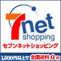 image2_20100716151111.jpg