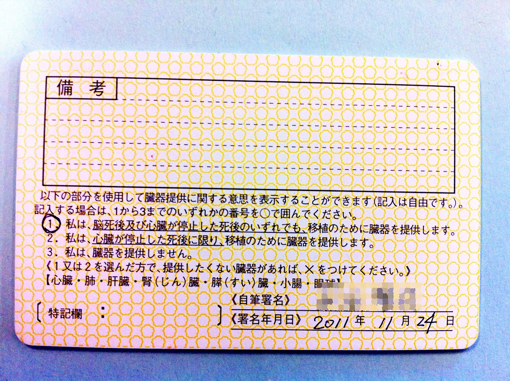 IMG_1699_1.jpg