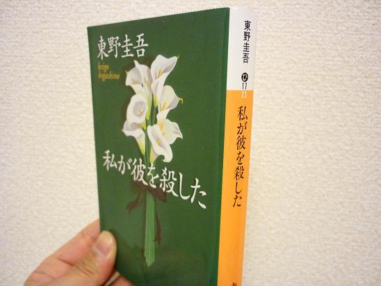 P1020063 - コピー