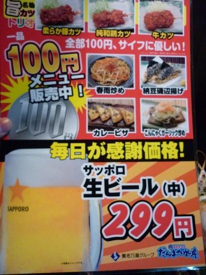 P1020120 - コピー