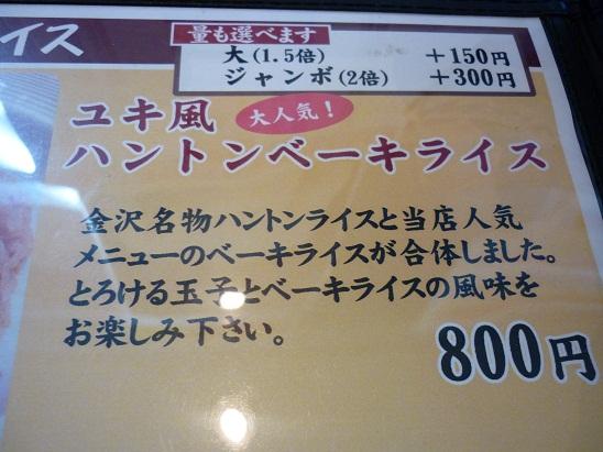 P1020579 - コピー