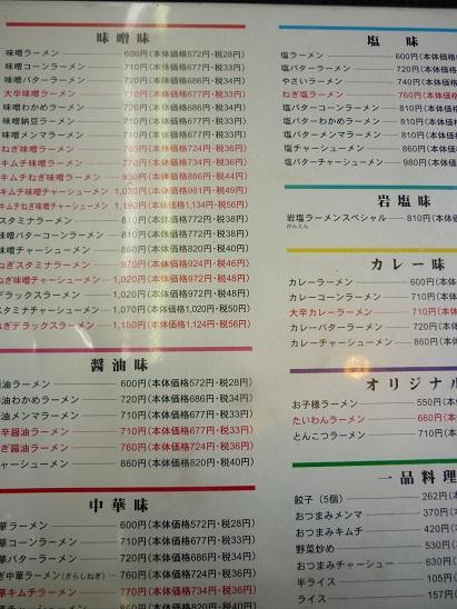 P1020677 - コピー