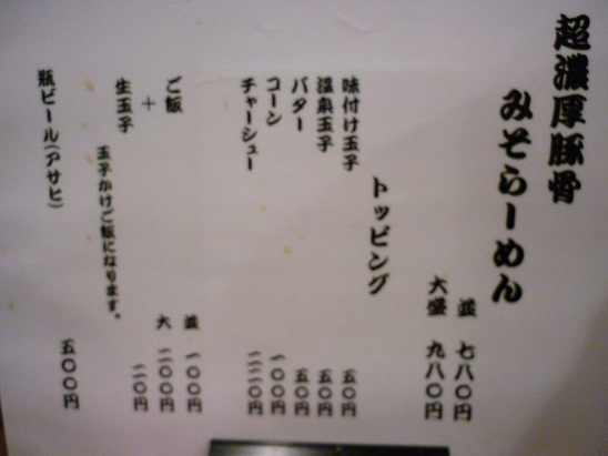 P1020704 - コピー