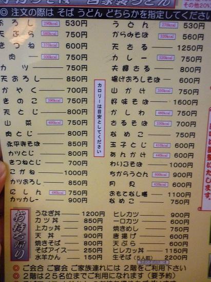 P1030279 - コピー