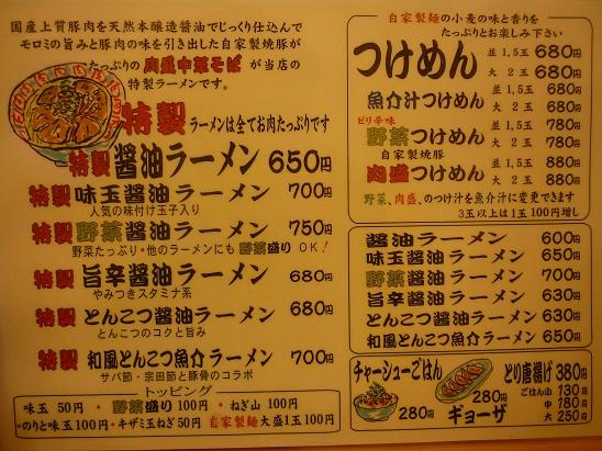 P1030543 - コピー