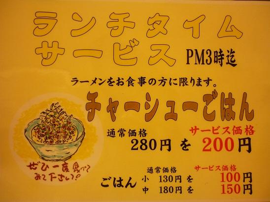P1030545 - コピー