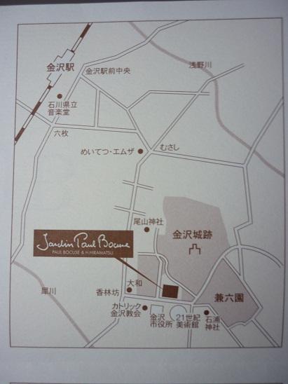 P1030573 - コピー