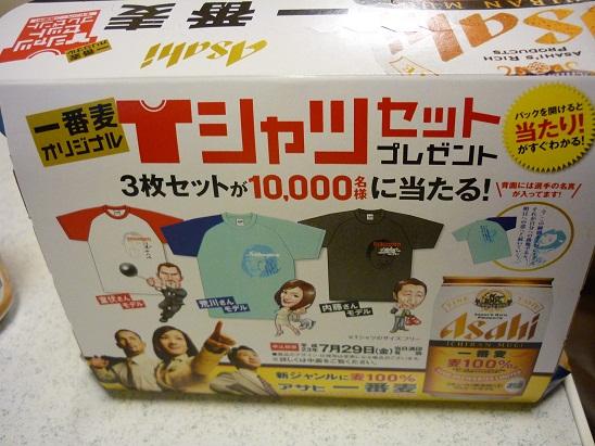 P1030233 - コピー