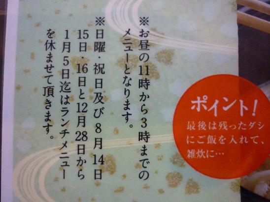 P1030335 - コピー