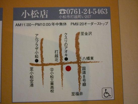P1030337 - コピー