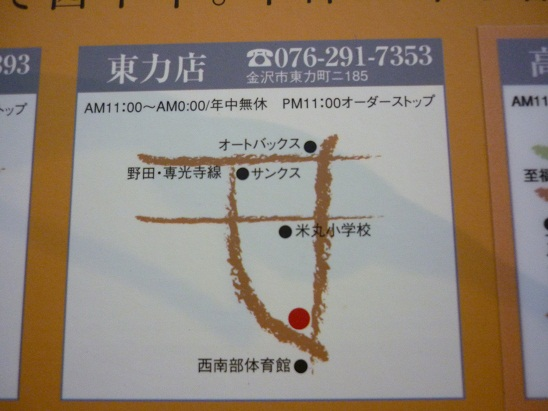 P1030339 - コピー