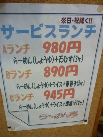 P1030689 - コピー