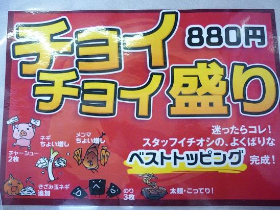 P1030695 - コピー