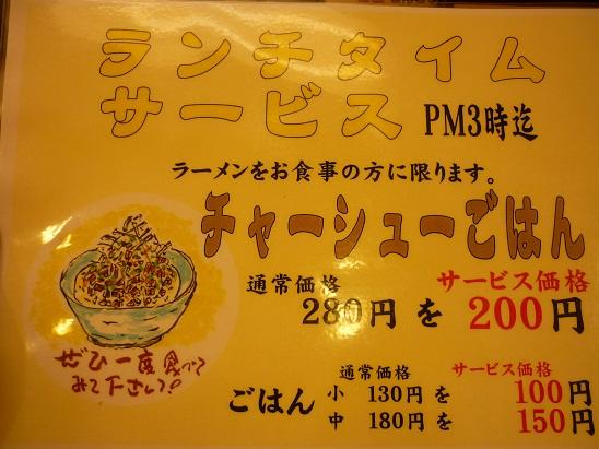 P1030783 - コピー