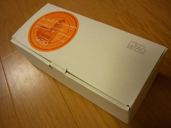 P1030804 - コピー