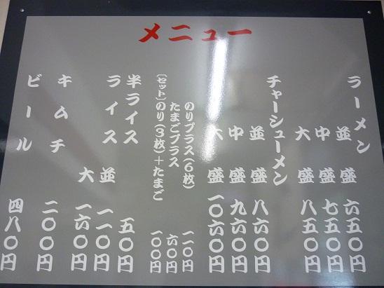 P1030933 - コピー
