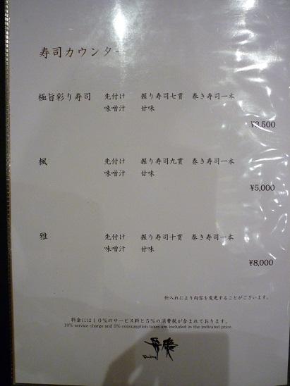 P1030744 - コピー