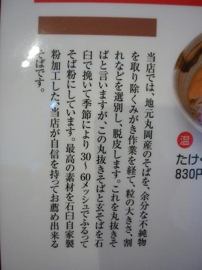 P1040351 - コピー