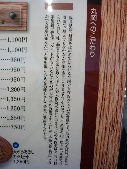 P1040352 - コピー