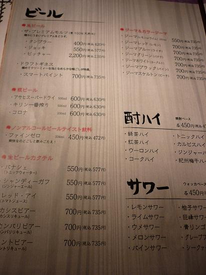 P1030829 - コピー