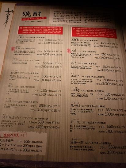P1030831 - コピー