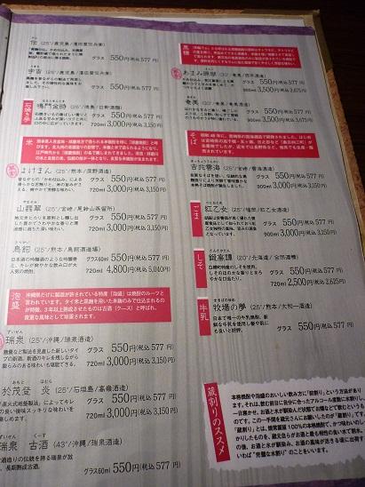 P1030832 - コピー