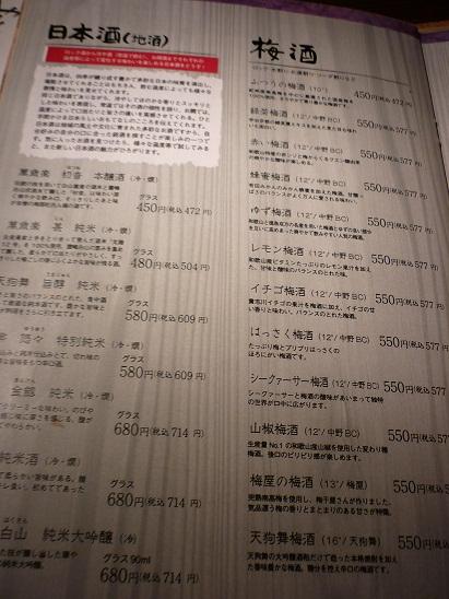 P1030833 - コピー