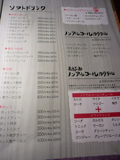 P1030836 - コピー