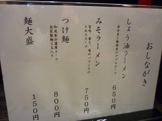 P1040470 - コピー