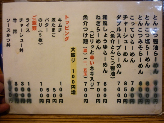 P1040155 - コピー