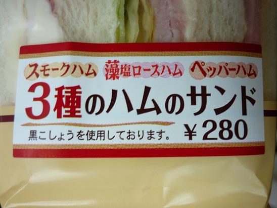 P1040512 - コピー
