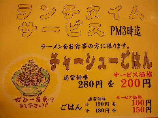 P1040661 - コピー