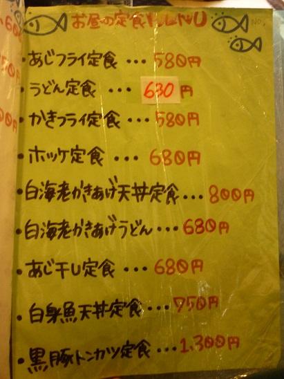 P1040649 - コピー